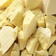 RAYART - Beurre/huile de Coco 500g