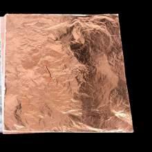 RAYART - Feuille de cuivre 100 Pièces 15*15cm
